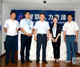 市委组织部副部长 市人社局局长吴松保一行莅临指导工作